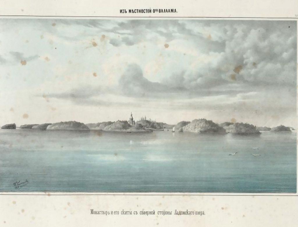 Монастырь и его скиты с северной стороны Ладожского озера