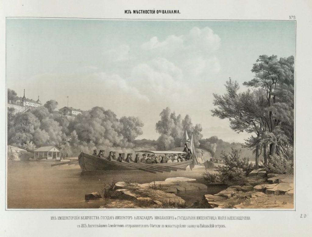 09.Их Имеператорские Величества...отправляются на Никольский остров 28 июня 1858. Литография Балашова.
