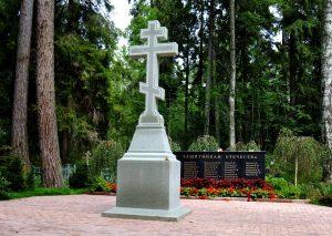 Мемориальный комплекс воинов ВОВ на Валааме. Фото: Я. Гайдукова, 2011.