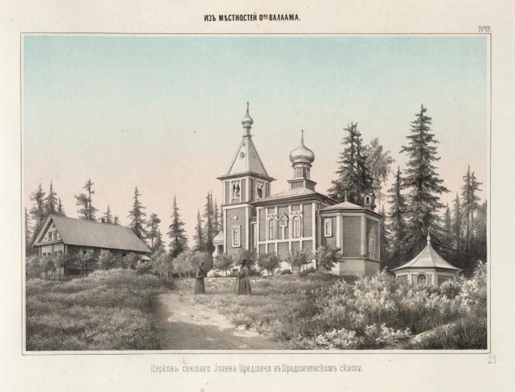 12.Церковь святого Иоанна Предтечи. Литография Балашова.