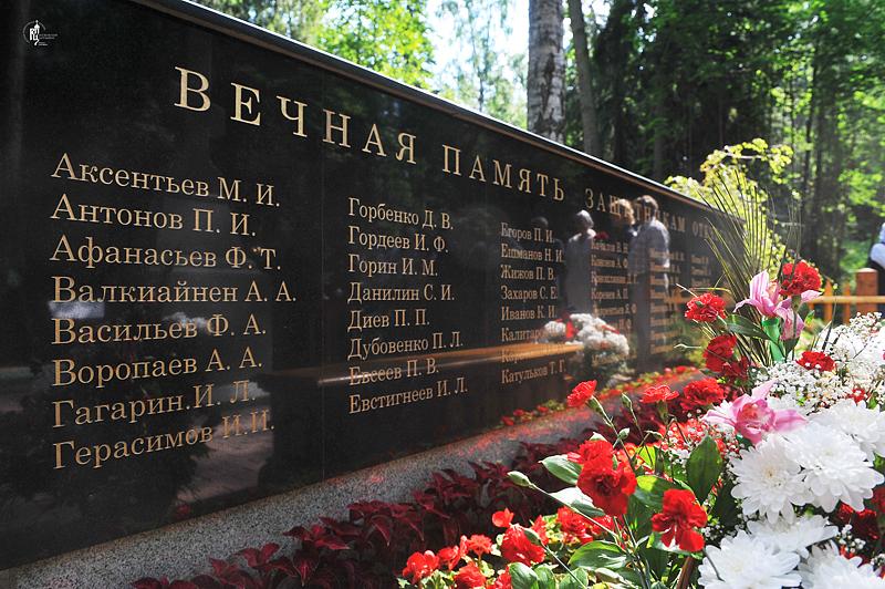 Мемориальный комплекс воинов Великой Отечественной войны на Валааме