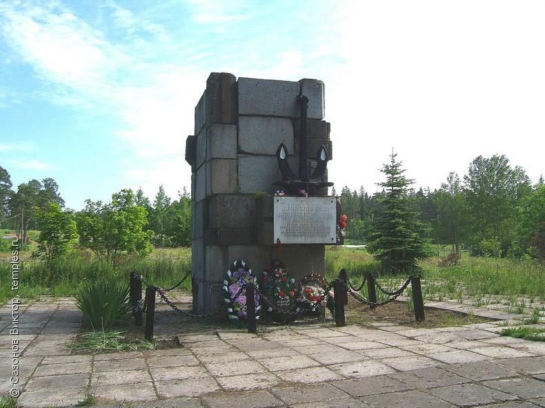 Памятник морякам Ладожской флотилии