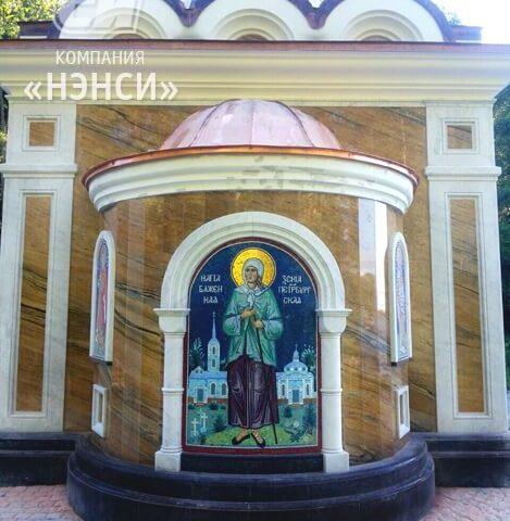 Часовня св. Ксении Петербургской
