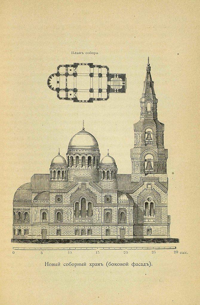Чертёж Спасо-Преображенского собора