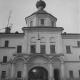 1983-разрушенный Валаам-Яковчук 132 каре Центральная усадьба