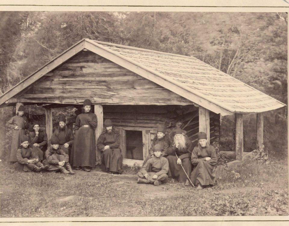 """Послушники на отдыхе Альбом """"Валаам и тамошний монастырь"""" (1887)"""