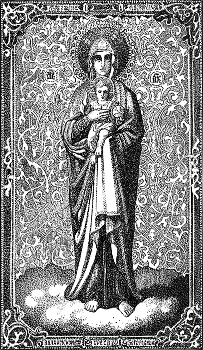 Куршин. Валаамская икона Божьей матери 22x13 1994 г