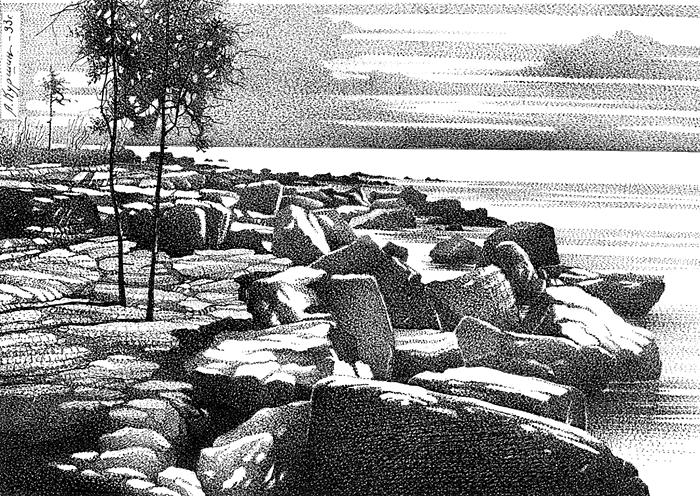 Куршин. Валаамский берег 28x20 1993 г