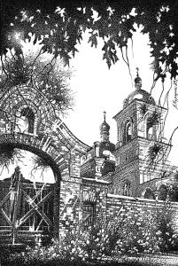 Куршин. Воскресенский скит 29x20 1989 г