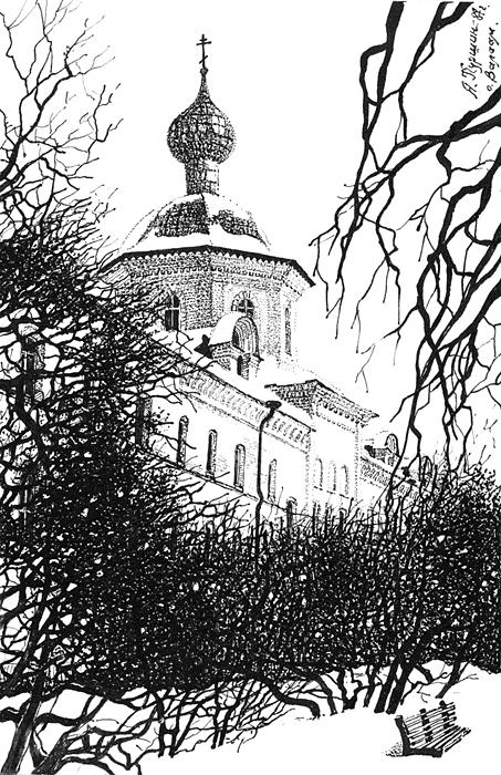 Куршин. Церковь ``Петра и Павла`` 17x11 1987 г