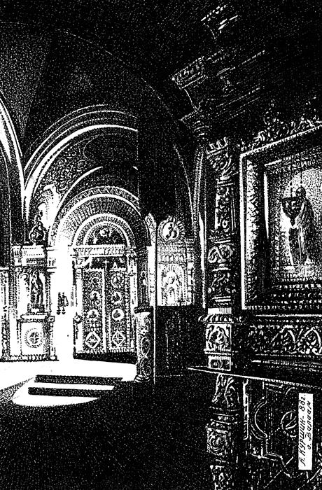 Куршин. Внутри собора 21x14 1988 г