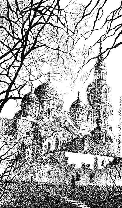 Куршин. Спасо-Преображенский Собор 19x11 1992 г