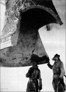 Валаам Разбитый колокол Андрей Первозванный, 1941 год