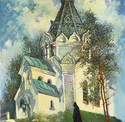 Куршин 73. Никольская церковь. 64x45 Холст. Масло. 1987-1989 г.