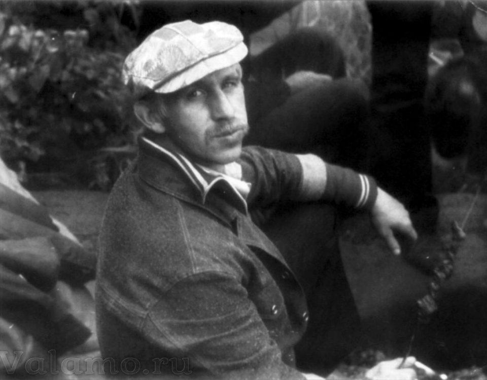 Анатолий Михайлович Свинцов. Портрет. Валаам. Сердоболь