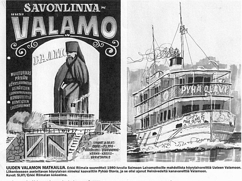 10-Валаамские пароходы XX в