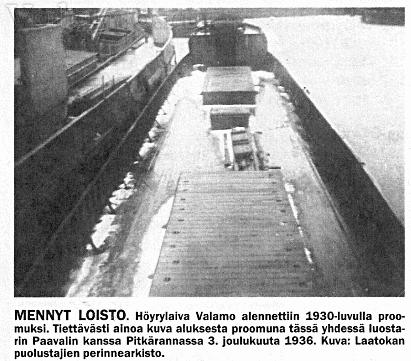 13-Валаамские пароходы XX в