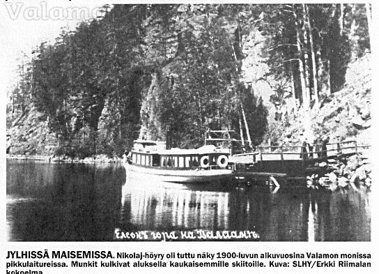 24-Валаамские пароходы XX в
