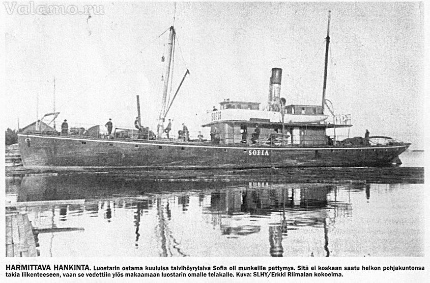 25-Валаамские пароходы XX в