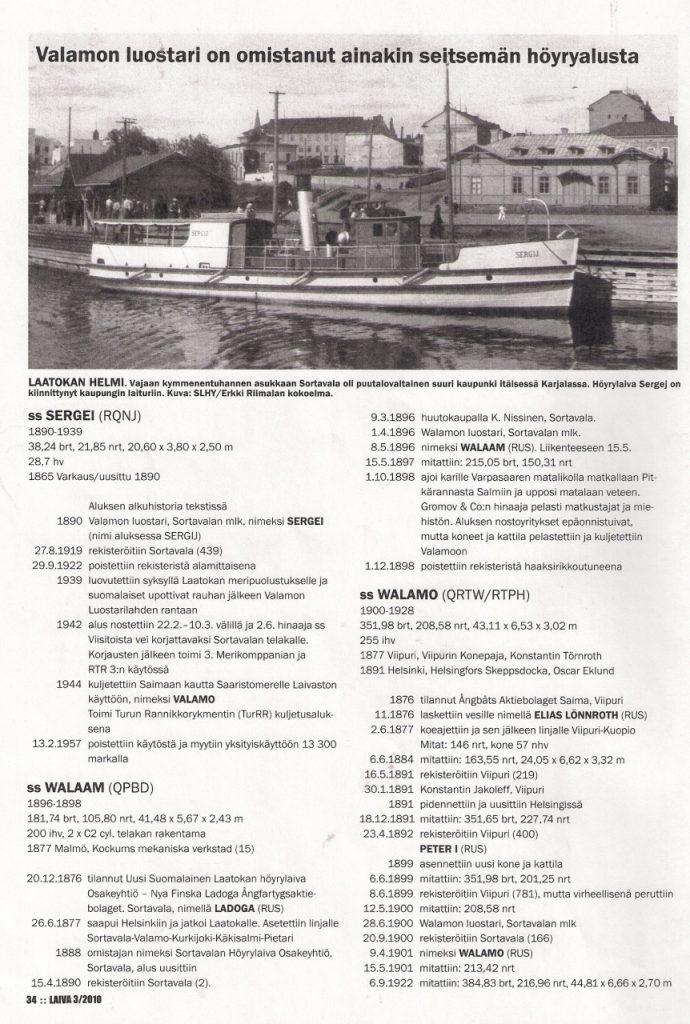 Valamon luostarin laivasto-korabli