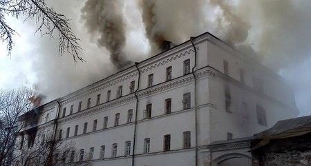 Пожар Зимней гостиницы на Валааме. 2016 г.