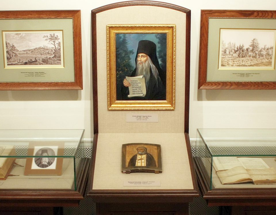 иг. Назарий — выставка в Музее Валаамского монастыря