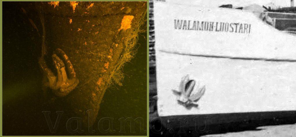 Теплоход «Valamon Luostari» на дне Ладожского озера. 2019 Фото: «Атрина».