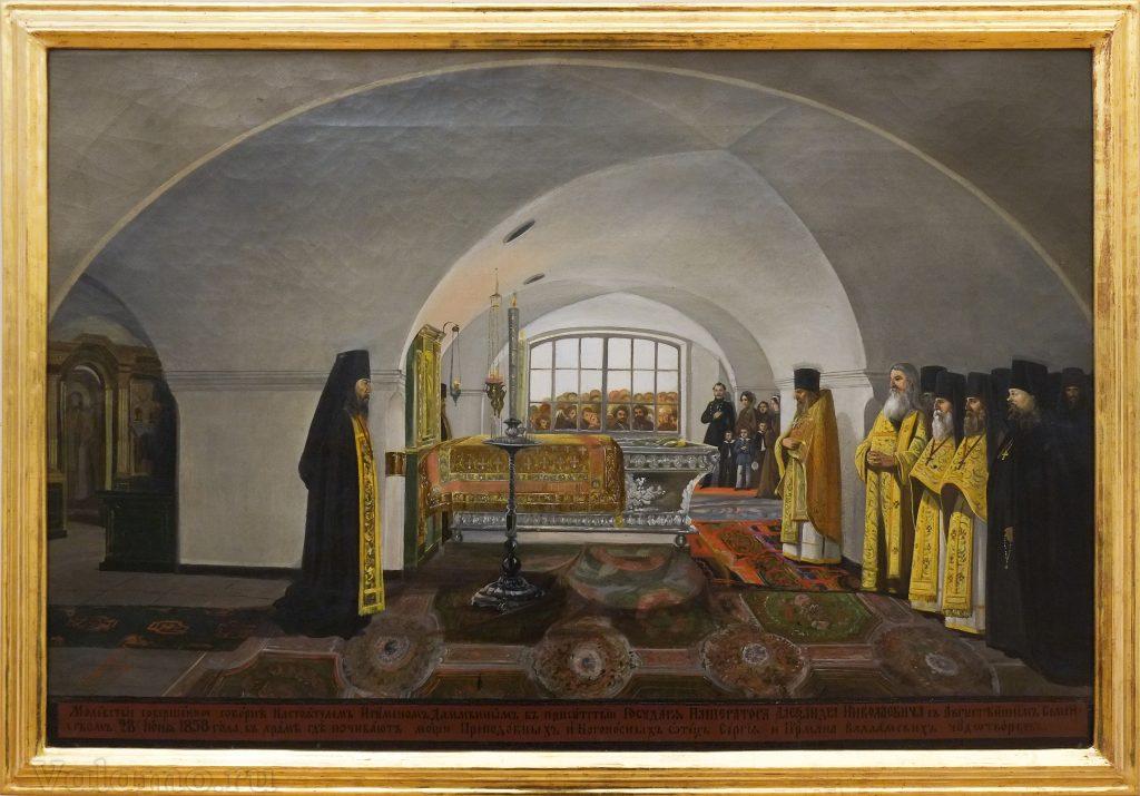 e. a. oznobishin. moleben... v prisutstvii imperatora aleksandra ii...1858 g. 1859