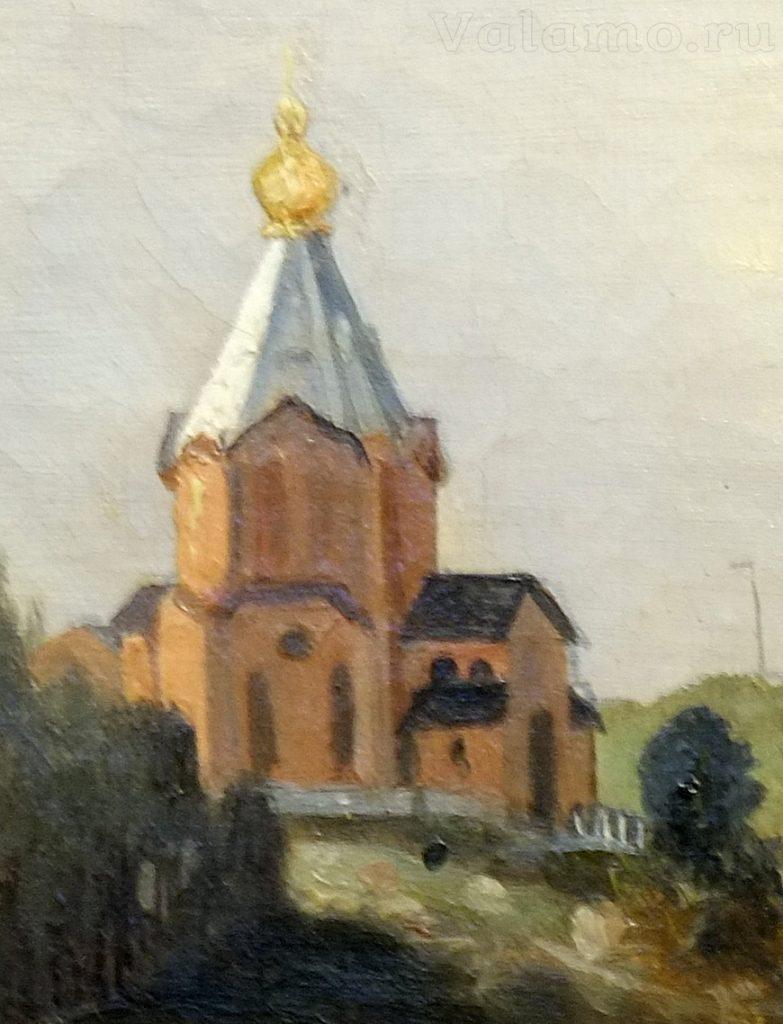 Никольский храм. Фрагмент. И. Шишкин. Вид Валаамского монастыря с южной стороны. 1859