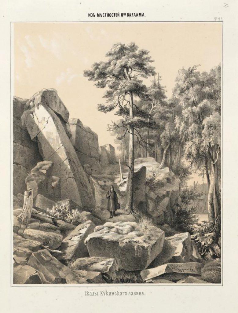 24.Скалы Кукинского залива П. И. Балашов. Литография