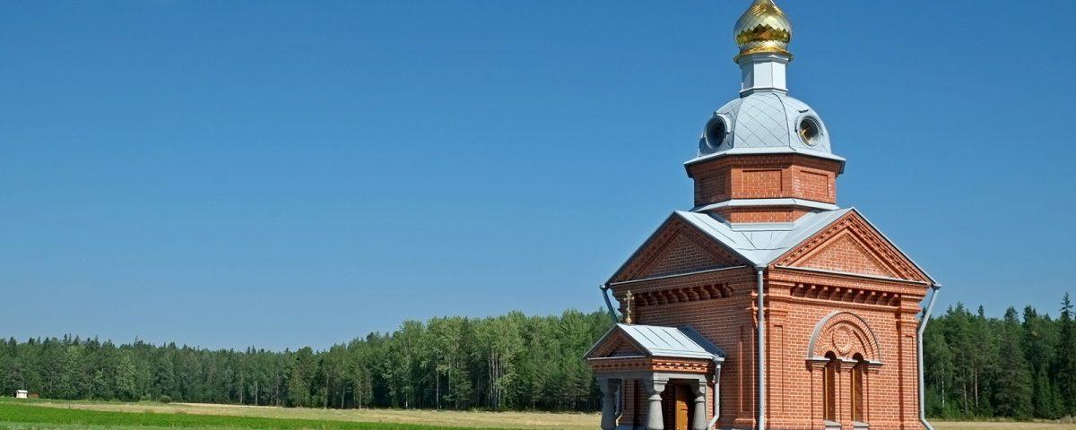 Часовня прп Германа Аляскинского. Освящение 9ав2020. Фото Я. Гайдукова.