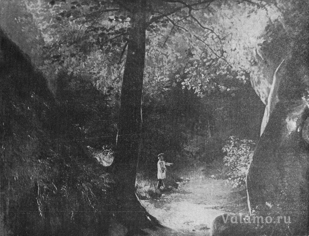 Васильев.Пейзаж на Валааме. - Агапов. Художники на Валааме(1983). Скан И. Сазеева.jpg