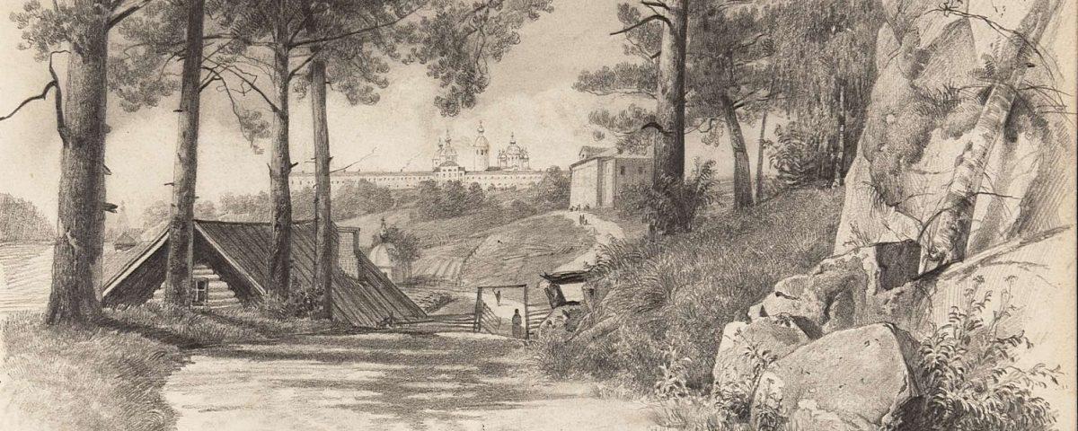 Васильев Ф.А. Монастырь на острове Валааме. 1867. 26,2x37,9. ГРМ