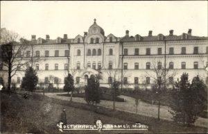 Зимняя гостиница
