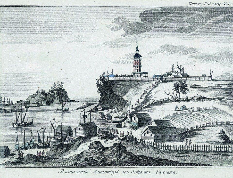Валаамский монастырь на острове... Валаам