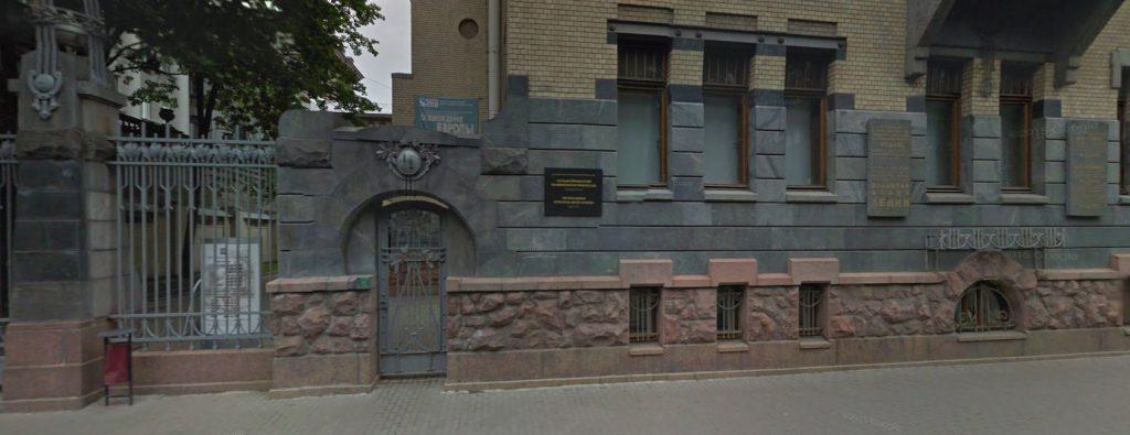 Особняк Кшесинской, цоколь выложен валаамским гранитом.