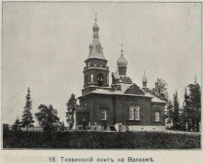 Тихвинский скит на Валааме ( 1914 )