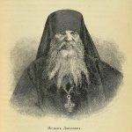 Игумен Дамаскин (ВМИЕП, 1889)