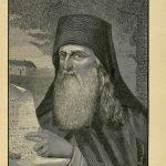 Игумен Назарий- возобновитель Валаамского монастыря (ВМИЕП, 1889)