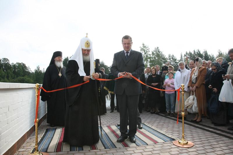 Церемония открытия музея имени Святейшего Патриарха Московского и всея Руси Алексия II, расположенного во Владимирском скиту Валаамского Спасо-Преображенского монастыря.