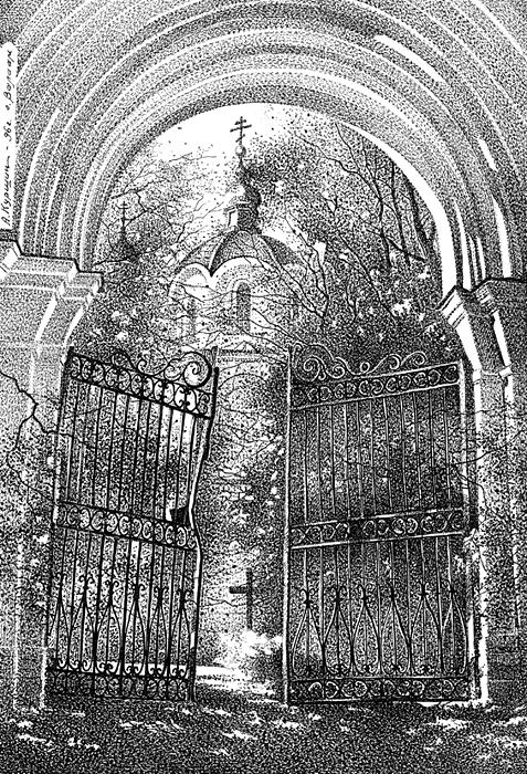 Куршин. За воротами ``Белый скит`` 27x19 1996 г