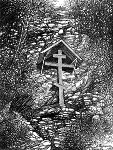 Куршин. Крест на ``Святом острове`` 21x16 1987 г