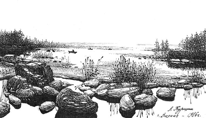 Куршин. У восточных берегов Валаама 21x12 1986 г