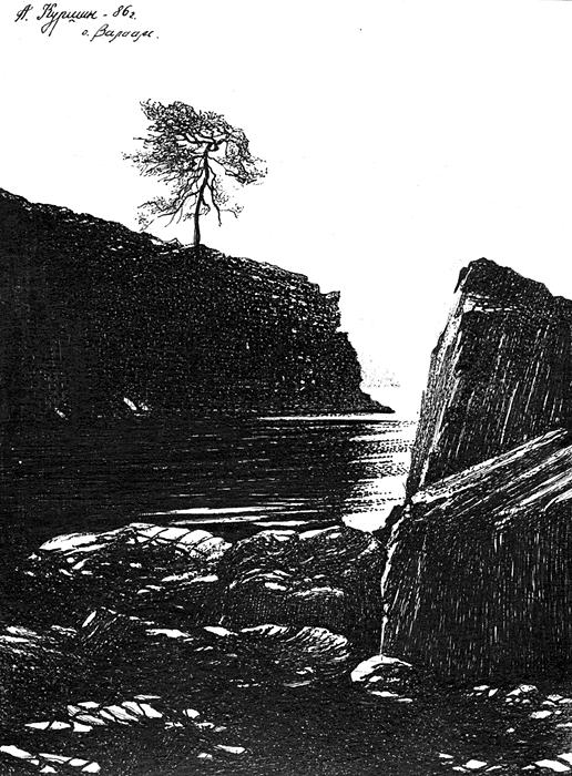 Куршин. Скалистые берега 24x17 1986 г