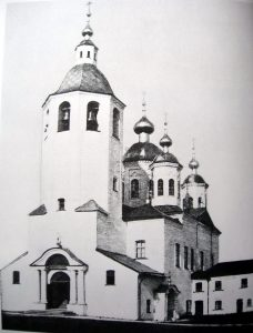 Валаам . Valamo and its message Назарьевский Собор