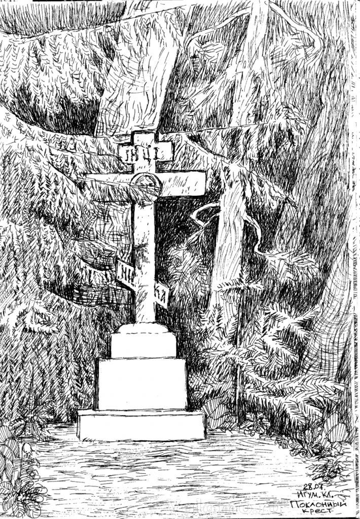 Коркина Марина. Валаам. 2017. Игуменское кладбище. Поклонный крест. Современные художники, живопись.