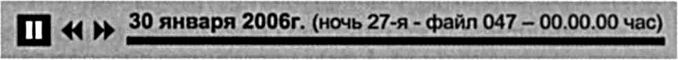 """""""Ночные летописи"""" Геннадия Доброва. """"Автографы войны""""."""