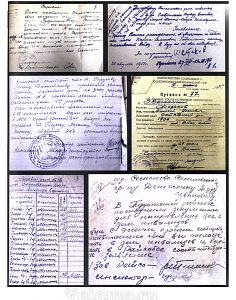 Документы валаамского дома инвалидов