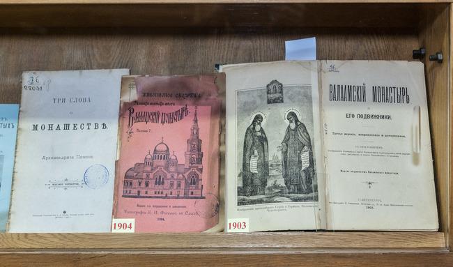 """""""Три слова о монашестве"""", """"Валаамский монастырь и его подвижники"""" и другие книги на выставке БАД"""