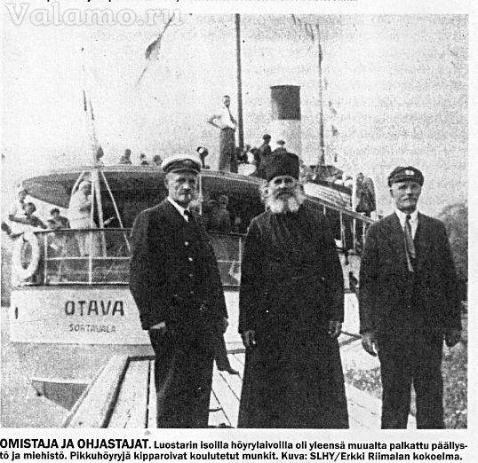 05-Валаамские пароходы XX в